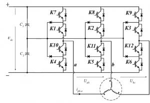 Схема трехуровнего инвертора напряжения