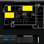 Вебсайт со схемой освещения здания