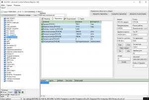 UniCON, главное окно, страница параметров